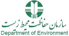 محیط زیست استان اصفهان