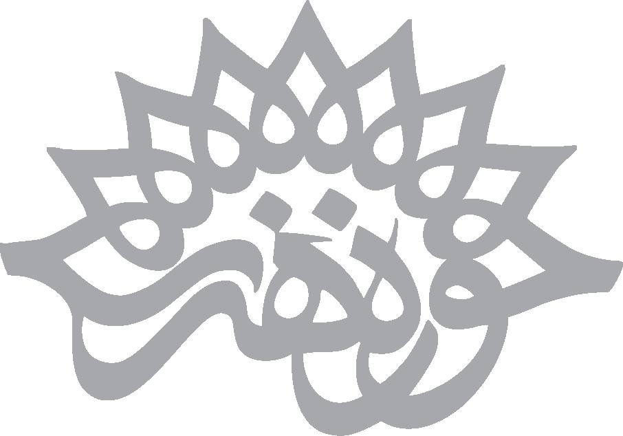 حوزه هنری استان اصفهان